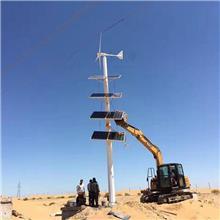 新疆风光互补风力发电机 新款风光互补风电系统