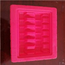 厂家直销水针托 塑料托 pvc吸塑托盒红酒包装化妆品内托植绒包装