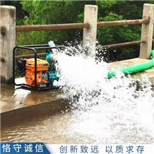 3寸柴油抽水泵 恒轩农田灌溉自吸泵 小型框架式吸水泵