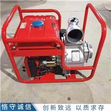农业灌溉抽水泵 大流量2寸小型自吸泵 高扬程园林抽水机