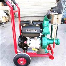小型灌溉自吸泵 手抬式柴油4寸大口径抽水泵 应急消防泵