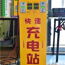 铅酸蓄电池充电器 厂家直供