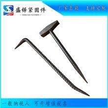 钩子锤子 铝模板工具 锤子钩子 铝模拆装工具