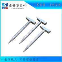 厂家直供 铝模锤子 工地铝模用工具 撬棍 调模钳工捶地质锤 省时省力