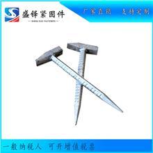 铝膜锤子 铝模锤 模板锤子 建筑铝模用榔头 五金工具 铝模撬棍钩子