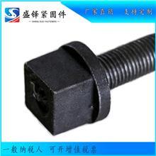 左旋锚杆 矿用螺纹钢锚杆 支护设备 左旋锚杆 厂家支持定制
