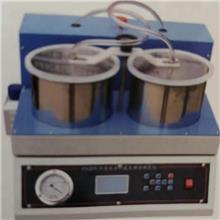 康裕出售 沥青混合料密度仪 沥青混合料相对密度仪 相对密度仪 来电咨询