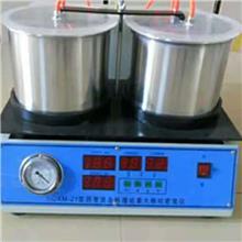 康裕销售 沥青混合料相对密度仪 沥青大理论密度仪 沥青试验仪器 来电选购