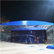天津滨海新工厂伸缩遮阳棚 大型婚庆宴席帐蓬 烧烤轮式推拉篷