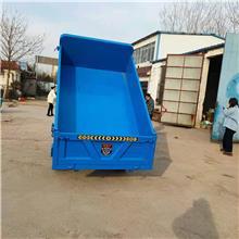 运输装载三开门车 翻斗自卸矿用运输车 爬坡运输设备