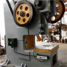 烧纸机 按需定制 全自动烧纸机 冥币纸打孔机 欢迎来电详询