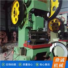 生产出售 全自动烧纸机 可订购 冥币纸打孔机 纸钱打孔机