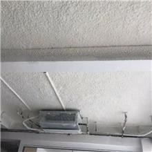 泰州无机玻璃纤维喷涂材料-超细玻璃纤维喷涂供应商-超细无机纤维喷涂出售