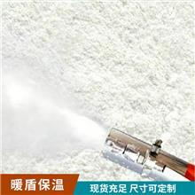 台州无机纤维喷涂施工流程-无机玻璃纤维喷涂经销商-无机玻璃纤维喷涂施工价格