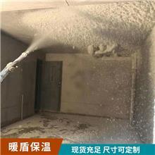 宁波无机纤维棉喷涂现货出售-玻璃纤维喷涂材料价格-玻璃纤维喷涂经销商