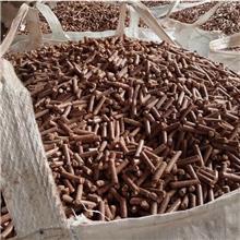河北出售 锅炉燃烧机燃料 生物质燃料 纯锯末生物质颗粒 按需供应