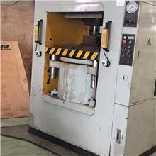 现货供应 金属拉伸成型油压机 拉伸成型液压机 油压机 欢迎来电咨询