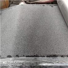 新乡石油沥青防水卷材 鲁利牌改性沥青防水涂料厂家