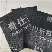 忻州石油沥青防水卷材 鲁利牌改性沥青防水涂料价格