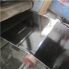 葫芦岛高聚合物改性沥青防水卷材 鲁利牌高分子预铺反粘防水卷材