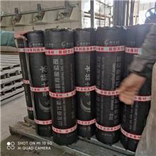 南通石油沥青防水卷材 鲁利牌改性沥青防水涂料厂家