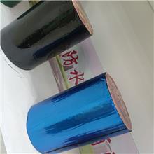 黄山石油沥青防水卷材 鲁利牌sbs改性沥青防水卷材厂家
