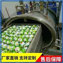 蛋制品杀菌锅 厂家直销 0.5立方杀菌锅出售 价格合理