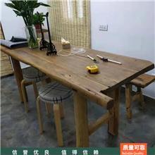 老榆木茶桌椅 饭店餐桌椅 吧台 可加工定制
