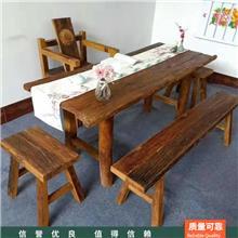 老榆木茶桌椅 榆木吧台 榆木大桌面