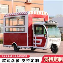 餐车商用餐厅移动小吃车多功能美食电动四轮早餐摆摊车