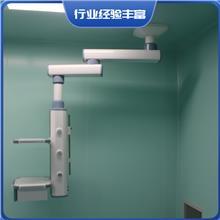 医院手术室吊塔 垂直吊塔吊桥 可升降吊塔 市场价格