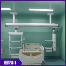 医院手术室吊塔 垂直吊塔吊桥 手术室双臂吊塔 厂家价格