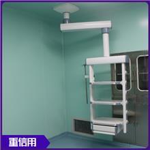 麻醉吊塔设备 垂直吊塔吊桥 落地式移动吊塔 销售供应