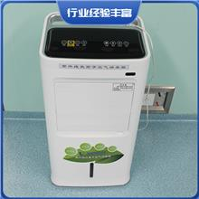 山东销售影院消毒机 便携式消毒机 空气净化消毒机