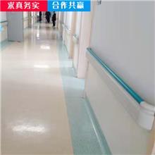 卫浴扶手 医用多功能扶手 楼梯通道扶手 供应价格
