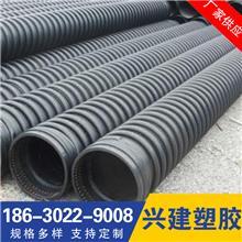 克拉管 高密度聚乙烯缠绕增强管 DN300 SN8PE排污管 排水管 各种规格可定
