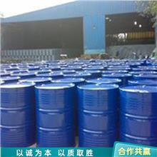 常年出售导热油焦炭清洗剂 导热油清洗剂 原油清洗剂