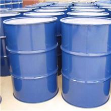出售供应药品无水乙醇 化工甲醇 二甲氨基乙醇