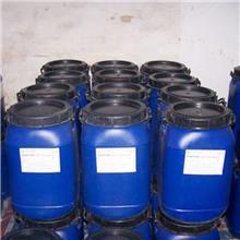 水处理化学品助剂清洗剂工业用品
