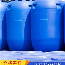 煤焦油垢清洗剂 煤焦油清洗剂 焦油焦炭清洗剂出售价格