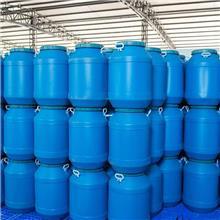 快速发货导热油清洗剂工业用品大型设备清洗