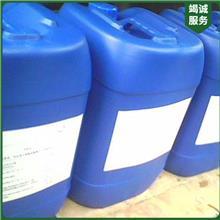 金属清洗剂加工助剂工业设备用华东地区厂家直发