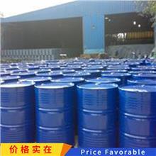 导热油焦炭清洗剂 原油清洗剂 导热油清洗剂常年出售