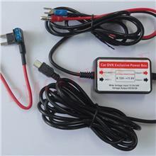 5V2A降压线车载导航仪行车记录仪厂家直销车载行车记录仪降压线