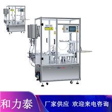 厂家供应 气垫BB霜单色灌装机 1500-2200pcs/H生产效率 根据袋子粘稠度