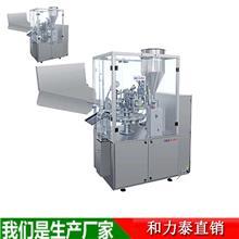 深圳厂家直销 软管封尾机 复合管封口机械 和力泰供应