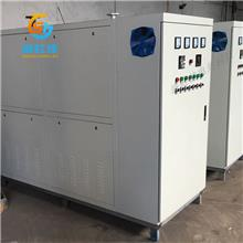 可定制反应釜烘房沥青辊筒热压机硫化机加热 电导热油炉加热器