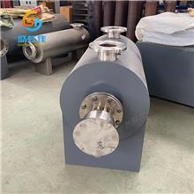 厂家供应管道式蒸汽加热器氮气船用蒸汽混合压缩气体二氧化碳管道加热器