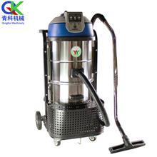 干湿两用工业吸尘器  不锈钢桶身地坪研磨吸尘器 涂装粉末厂吸尘器