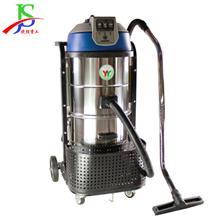 3KW干湿两用吸尘器  80L工业吸尘器 工厂地面除尘器 厂家供应